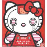 Chogokin Hello Kitty (Stripe) (Completed)