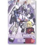 32157 1/100 04 blaze zaku phantom 2600yen (Gundam Model Kits)