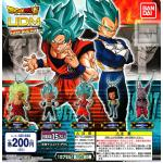 DRAGON BALL SUPER UDM THE BEST 25 (set of 5)
