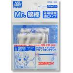 GT69 Mr. Cotton Bud (Spiky Ultrafine harden Type) (50อัน)