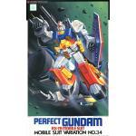 hg1/100 RX-78 Perfect Gundam (Gundam Model Kits)