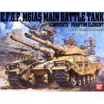 E.F.F. Type 61 Tank 5 `Semovente Squad` (Gundam Model Kits)