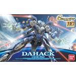 HG14 1/144 Dahak (HG) (Gundam Model Kits)