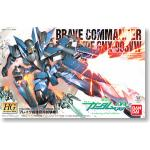 hg 1/144 71 Brave Commander Test Type 1600yen