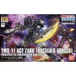 hg 1/144 Act Zaku (Kycilia`S Forces) 2000yen