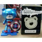 หมี captain america