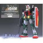 Limited pG 1/60 RX-78-2 GUNDAM OKAWARA COLOR VER.