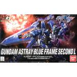 hg 1/144 57 astray blue frame second L 1700yen