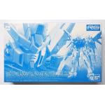 p-bandai RG 1/144 Build Strike Gundam Full Package (RG System Image Color)