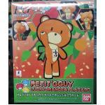 (limited) petit'gguy luckyorange&placard