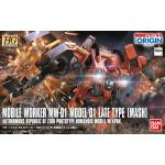 01877 HG006 1/144 Mobile Worker MW-01 Type 01 Late Type 1800yen
