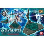 (เหลือ 1 ชิ้น รอเมล์ฉบับที่2 ยืนยัน ก่อนโอน) HGBC 1/144 Diver Gear 700 yen**ไม่รวมหุ่น**