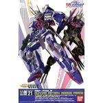 60543 1/100 ASTRAY MIRAGE FRAME 2500yen (Gundam Model Kits)