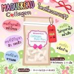 MAQUEREAU Collagen Pure Pure แมคครูล คอลลาเจน เพียว เพียว ไอเทมเพิ่มความวิ้งให้กับผิว นำเข้าจากญี่ปุ่น
