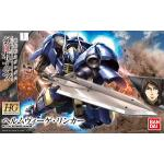 HGir 031 1/144 Helmwige Linker 1200 yen (Gundam Model Kits)