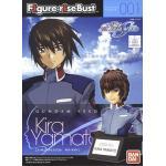 07595 Figure-rise Bust 001 Kira Yamato 1200yen