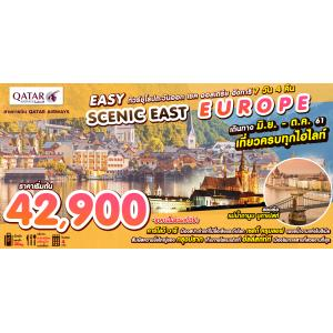 EASY SCENIC EAST EUROPE (JUN-OCT 18)