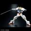 (มี1กล่อง รอเมลฉบับที่2 ยืนยันก่อนโอน )Limited Gundam BASE Tokyo HGIBO 1/144 Gundam Barbatos (Metallic Gloss Injection) thumbnail 1