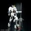 (มี1กล่อง รอเมลฉบับที่2 ยืนยันก่อนโอน )Limited Gundam BASE Tokyo HGIBO 1/144 Gundam Barbatos (Metallic Gloss Injection) thumbnail 3