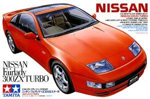 *มี1 รอยืนยันก่อนโอน 24087 1/24 nissan fairlady 300ZX turbo