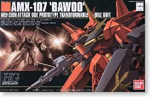 hg1/144 015 bawoo amx-107 1200yen