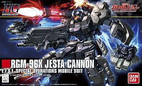hg1/144 152 RGM-96X jesta cannon