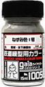 (เหลือ 1 ชิ้น รอยืนยันสินค้า) gaia 1005 Mouse Color No.1 (semi gloss) 15ml.