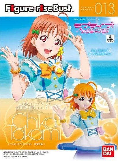 Figure-rise Bust 13 Love Live! Sunshine!! Chika Takami (Plastic model) 1800yen