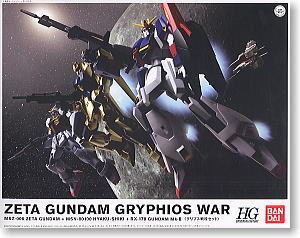 39090 HGUC zata gundam gryphios war (zeta, shiki, mkII) 4200 yen