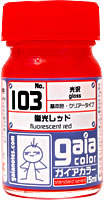 gaia 103 Fluorescent Red (gloss) 15ml.