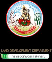 แนวข้อสอบวิศวกรโยธาปฏิบัติการ กรมพัฒนาที่ดิน ใหม่ล่าสุด [พร้อมเฉลย]