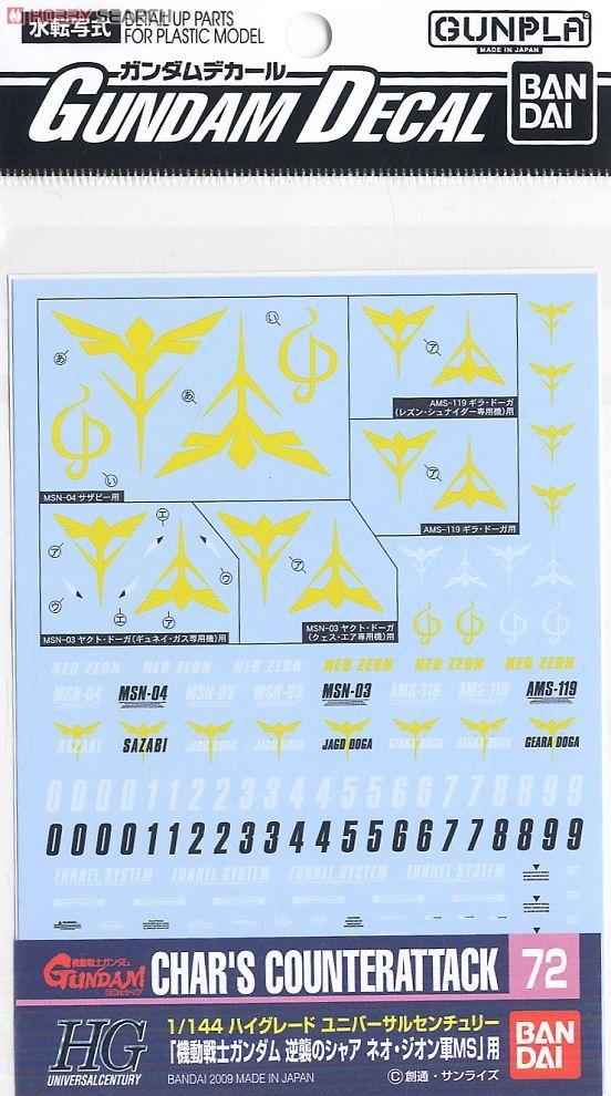 Gundam Decal 72 HG Gundam Char`s Counter Attack Neo Zeon