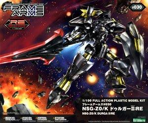10846 Frame Arms NSG-Z0/K Durga II:Re 5400yen