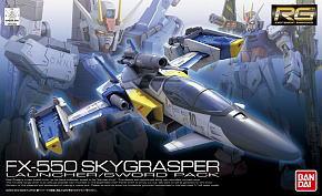 75306 RG06 1/144 FX550 Sky Grasper Launcher/Sword Pack 2500yen