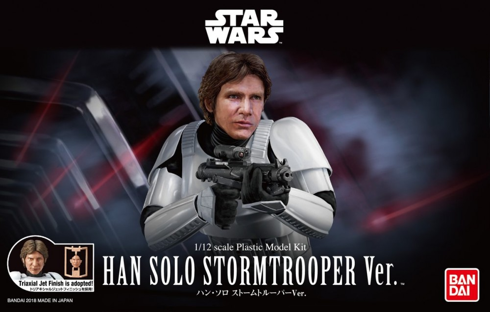 1/12《STAR WARS》 Han Solo Stormtrooper Ver.โมประกอบ 3,000Yen