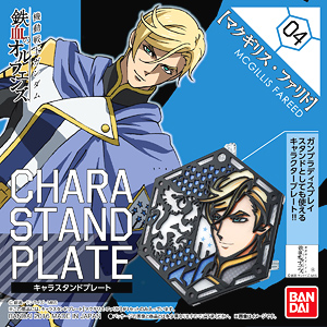 06010 Character Stand Plate 04 : Iron-Blooded Orphans McGillis Fareed (Display) 500yen