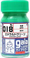 gaia 018 Emerald Green (gloss) 15ml.