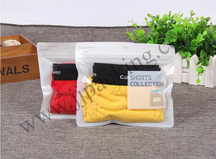 ถุงซิปสำหรับใส่ชุดชั้นในชาย 16x18 cm. แพ็ค 50 ใบ