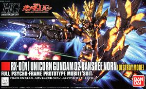 HGUC 175 1/144 Unicorn Gundam 02 Banshee Norn (Destroy Mode) Gundam Model Kits)