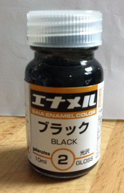 GE-02 Enamel black 10ml.