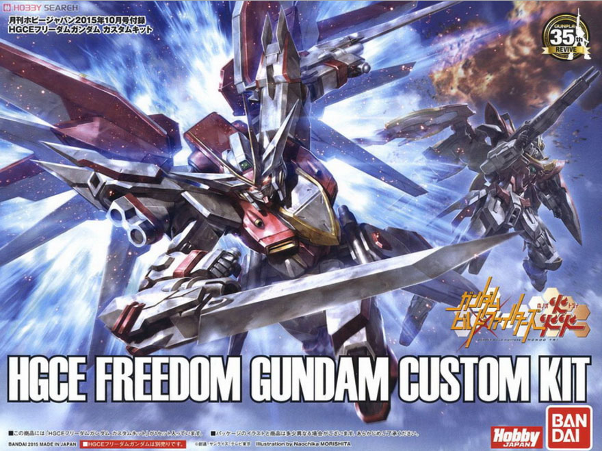hobby japan no.037 + HGCE freedom gundam custom kit