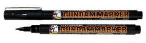 gm20 gundam marker black (brush) หัวพู่กัน ดำ
