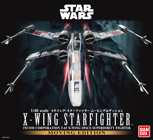 1/48x-wing starfighter moving 9800yen (โมประกอบ)