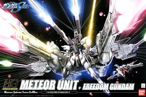 25301 16 meteor unit+freedom gundam (Gundam Model Kits 8000yen
