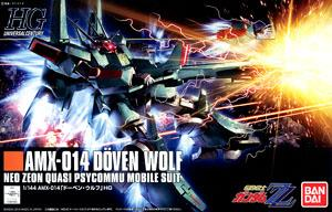 hg1/144 173 Doven Wolf