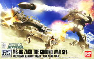 57732 1/144 HGUC ZAKU GROUND ATTACK SET 2200เยน