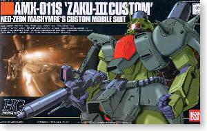 (ของมี1รอยืนยันก่อนโอน) hg1/144 003 AMX-011 Zaku III Custom 1500yen