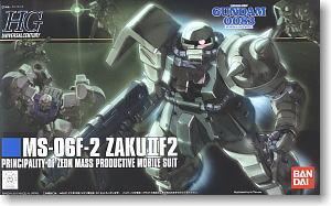(เหลือ 1 ชิ้น รอเมล์ฉบับที่2 ยืนยัน ก่อนโอน) hg1/144 105 zakuII F2 ms-06F-2
