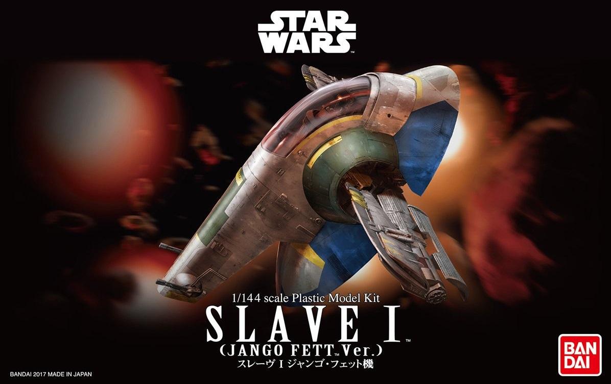 1/144 SLAVE I (JANGO FETT Ver.)3800 yen (Plastic model)