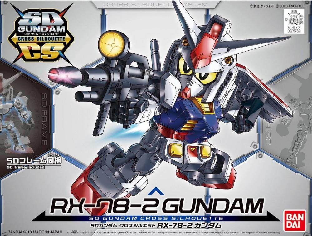 SD Gundam Cross Silhouette RX-78-2 Gundam 800yen **ไม่มี โครง Cross Silhouette Frame**